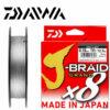 Trecciato DAIWA J-BRAID Grand Grey (135mt)